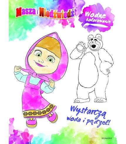 Masza i niedźwiedź wodne kolorowanie