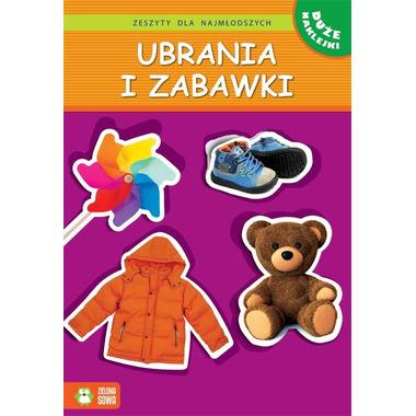 Ubrania i zabawki zeszyty dla najmłodszych
