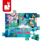 Janod, Puzzle z niespodzianką 20 elementów Uczta w dżungli