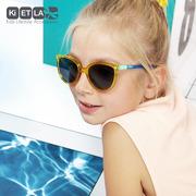Ki ET LA, Okulary Przeciwsłoneczne CraZyg-Zag SUN BuZZ, Memphis, 6-9 lat