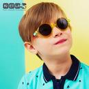 Ki ET LA, Okulary Przeciwsłoneczne CraZyg-Zag SUN RoZZ, Memphis, 6-9 lat