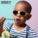 Ki ET LA, Okulary Przeciwsłoneczne Jokaki, Yellow, 12-30 mies.