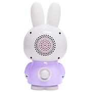 Alilo, Króliczek Honey Bunny - fioletowy