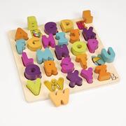 Masywne klocki w kształcie literek B. Toys