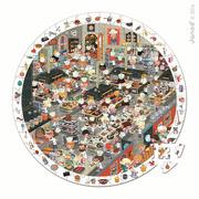 Janod, puzzle obserwacyjne w walizce Restauracja,