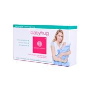 Ręcznik do kąpieli dla dziecka  - BABYHUG błękitny