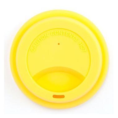 Silikonowa nakładka na kubek  Żółta Jack N'Jill