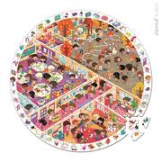 Janod, puzzle obserwacyjne w walizce Szkoła,