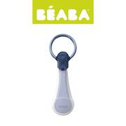 Beaba, obcinaczka do paznokci w etui mineral