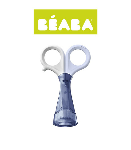 Beaba, nożyczki do paznokci w etui mineral