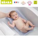 Beaba, leżaczek do kąpieli dla niemowląt mineral