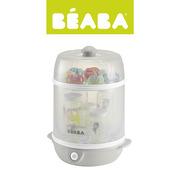 Beaba, stéril'express Sterylizator parowy 2w1 grey