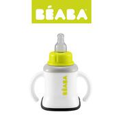 Beaba, kubeczek Evoluclip 3w1 neon