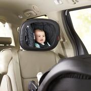 Skip hop, Lusterko samochodowe do obserwacji dziecka Tonal Chevron