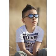 Real Kids, Okulary przeciwsłoneczne,  Sky 7+
