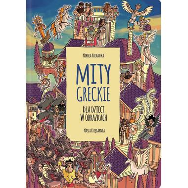 Nasza Księgarnia, Mity greckie dla dzieci w obrazkach