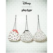 WOREK NA ZABAWKI I KLOCKI Disney Mickey Cool