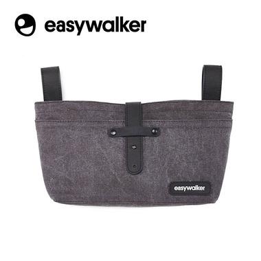 Easywalker, Organizer do wózka