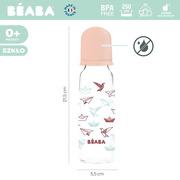 Beaba, Butelka szklana 250 ml Origami nude